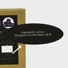 Organic Jamun (Syzygium cumini) Powder 227g | Diabetes Care, NO Preservative added