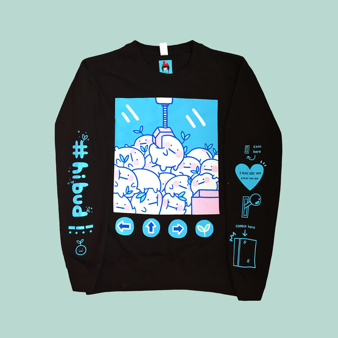 Hibud- Claw machine sweatshirt (black)