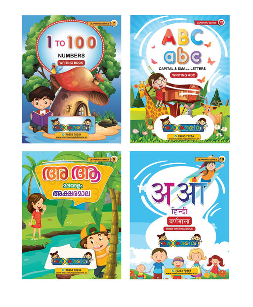 1 To 100 Numbers ,ABC Capital & Small Letters , Malayalam Alphabets , Hindi Letters Writing Book For Kids (Combo Pack)