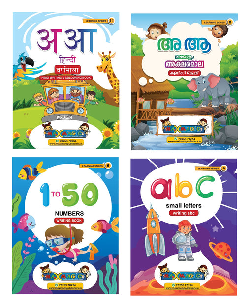 Hindi ,Malayalam , abc Small Letters & 1 To 50 Numbers Writing Book For Kids (Combo Pack)