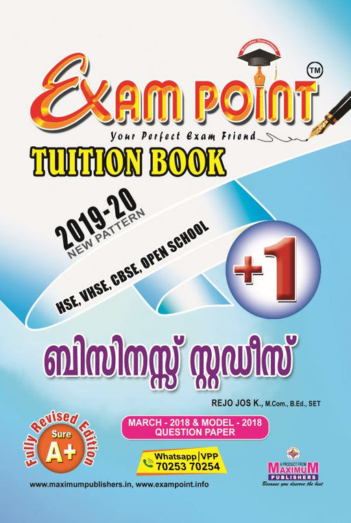 Exam Point Plus One Business Studies (Malayalam) Tuition Book Maximum Publishers Kerala Syllabus ( HSE , VHSE ,OPEN SCHOOL ) Year 2019-2020