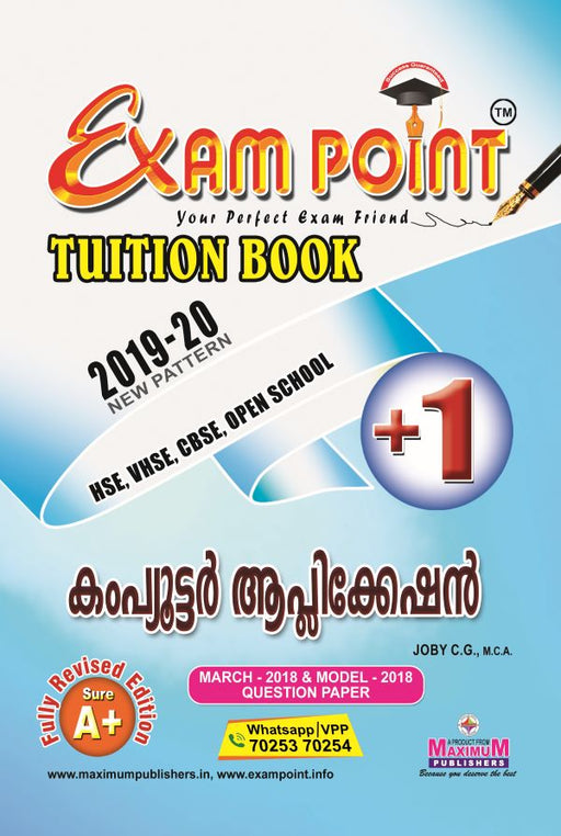 Exam Point Plus One Computer Application (Malayalam ) Tuition Book Maximum Publishers Kerala Syllabus ( HSE , VHSE ,OPEN SCHOOL ) Year 2019-2020