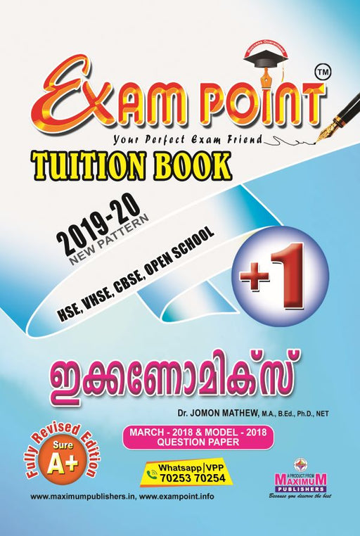 Exam Point Plus One Economics (Malayalam) Tuition Book Maximum Publishers Kerala Syllabus ( HSE , VHSE ,OPEN SCHOOL ) Year 2019-2020