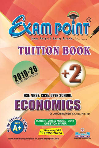 Exam Point Plus Two Economics (English) Tuition Book Maximum Publishers Kerala Syllabus ( HSE , VHSE ,OPEN SCHOOL ) Year 2019-2020