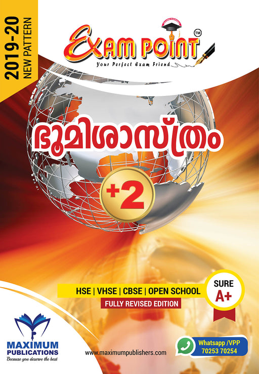 Exam Point Plus Two Geography (Malayalam)  Maximum Publishers Kerala Syllabus ( HSE , VHSE ,OPEN SCHOOL ) Year 2018-2019
