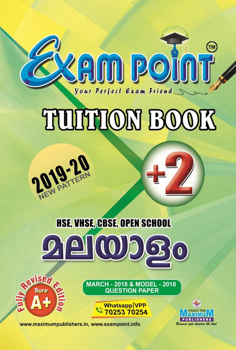 Plus Two Malayalam Tuition Book Kerala Syllabus ( HSE , VHSE ,OPEN SCHOOL )