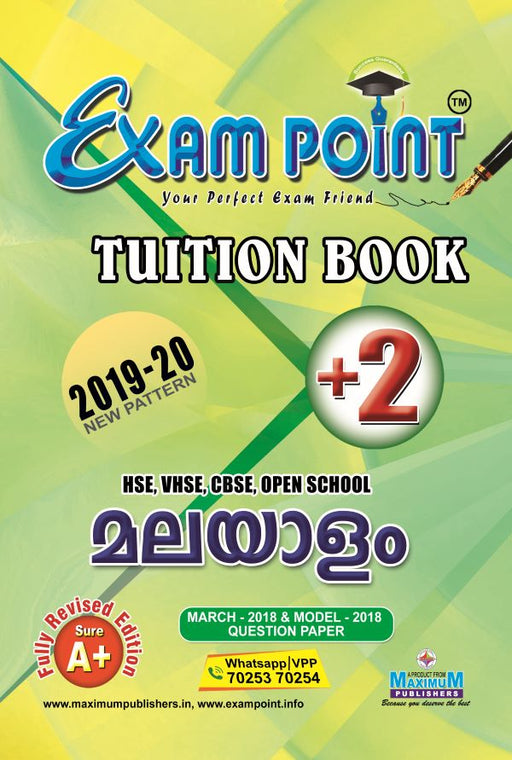 Exam Point Plus Two Malayalam Tuition Book Maximum Publishers Kerala Syllabus ( HSE , VHSE ,OPEN SCHOOL ) Year 2019-2020