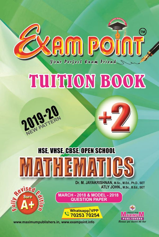 Exam Point Plus Two Mathematics Tuition Book Maximum Publishers Kerala Syllabus ( HSE , VHSE ,OPEN SCHOOL ) Year 2019-2020
