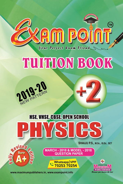 Plus Two Physics Tuition Book Kerala Syllabus ( HSE , VHSE ,OPEN SCHOOL )