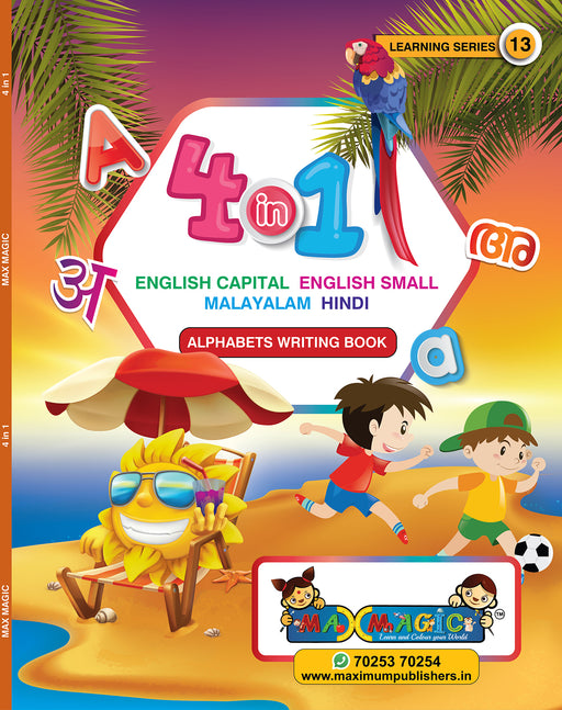 A to Z English Capital And Small Letters , Malayalam , Hindi Letters Writing And Learning Book For Kids