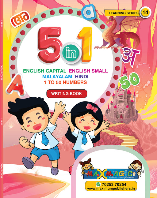 A to Z English Capital And Small Letters , Malayalam , Hindi Letters,1 to 50 Numbers Writing And Learning Book For Kids  Series 14 by Max Magic