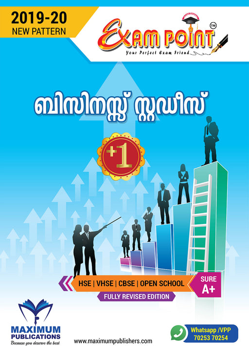 Exam Point Plus One Business Studies ( MALAYALAM ) Maximum Publishers Kerala Syllabus ( HSE , VHSE ,OPEN SCHOOL ) Year 2018-2019