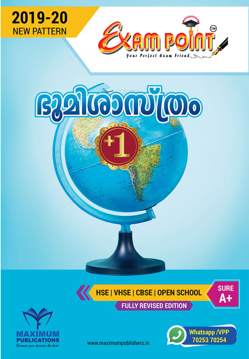 Plus One Geography For Kerala Syllabus ,HSE,VHSE,CBSE ,OPEN SCHOOL Students