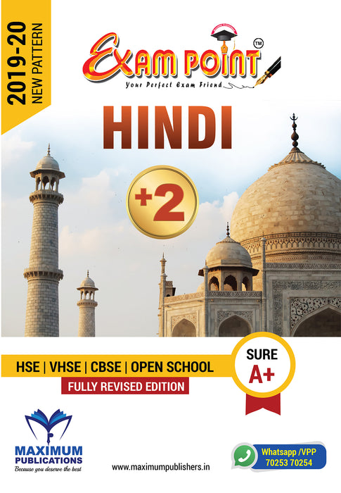 Plus Two Hindi Kerala Syllabus ( HSE , VHSE ,OPEN SCHOOL )