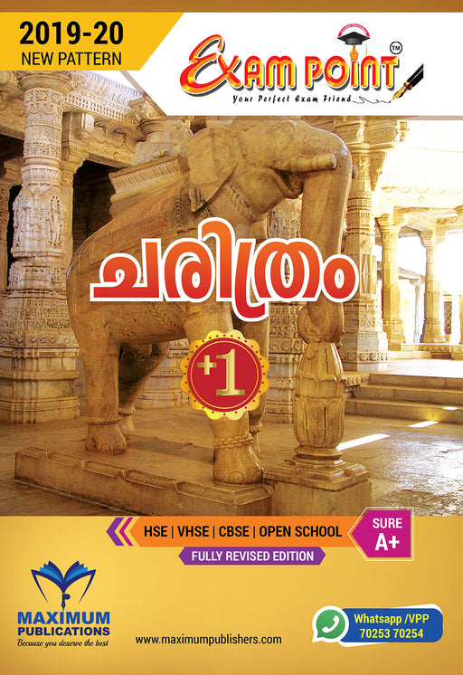 Exam Point Plus One  History ( MALAYALAM ) Maximum Publishers Kerala Syllabus ( HSE , VHSE ,OPEN SCHOOL ) Year 2018-2019