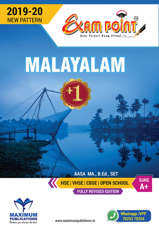 Exam Point Plus One Malayalam  Maximum Publishers Kerala Syllabus ( HSE , VHSE ,OPEN SCHOOL ) Year 2019-2020