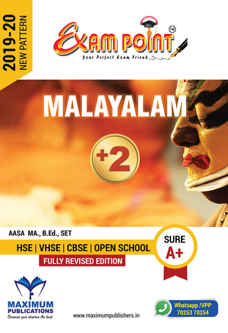 Exam Point Plus Two Malayalam Maximum Publishers Kerala Syllabus ( HSE , VHSE ,OPEN SCHOOL ) Year 2019-2020
