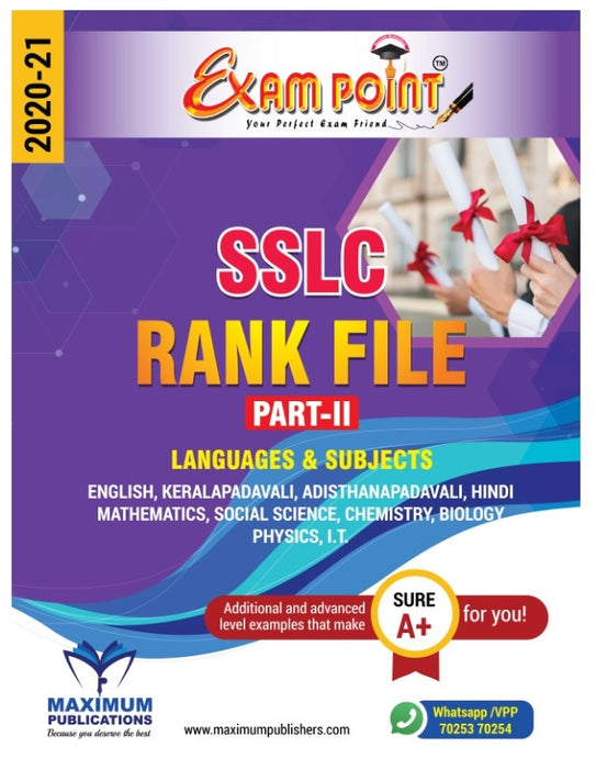 SSLC RANK FILE LANGUAGES & SUBJECTS PART -2  (English) 2020-2021