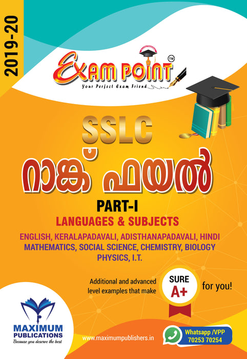 SSLC RANK FILE LANGUAGES & SUBJECTS PART-1 (Malayalam) 2019-2020