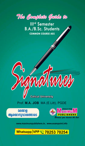 Guide to Third Semester Signature ( Common Course A05 ) For Calicut University BA/B.Sc Students