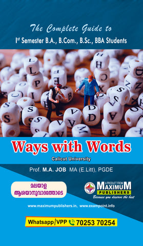 Guide to First semester Ways With Words  (Literatures In English) For Calicut University BA/B.Com/B.Sc/BBA Students