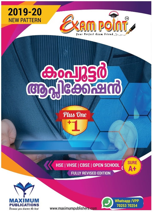 Exam Point Plus One Computer Application  ( MALAYALAM ) Maximum Publishers Kerala Syllabus ( HSE , VHSE ,OPEN SCHOOL ) Year 2019-20