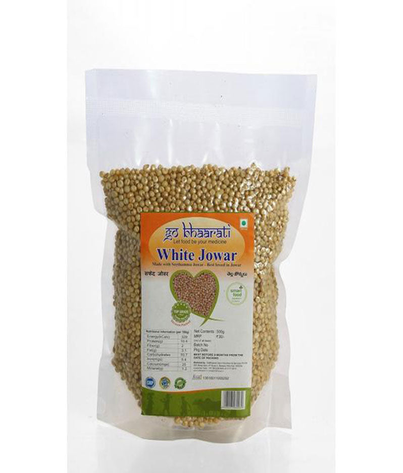 White Jowar (Vacuum packed,500 grams)