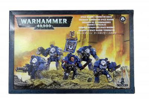 Games Workshop Terminator Squad