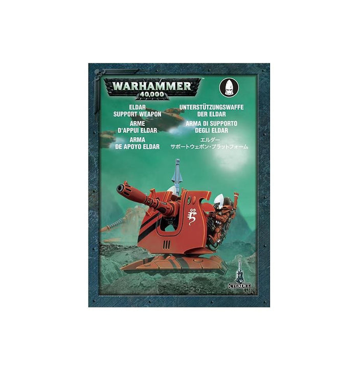 Games Workshop Support Weapon