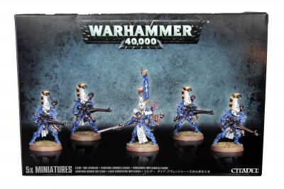 Games Workshop Dire Avenger