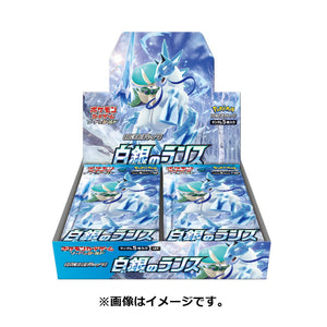 Pokemon Japanese Silver Lance S6H Booster Box