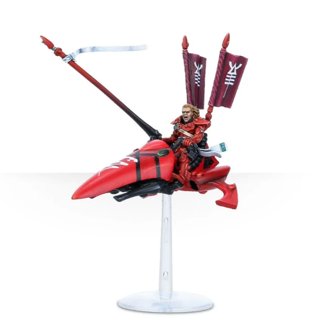 Games Workshop Autarch Skyrunner