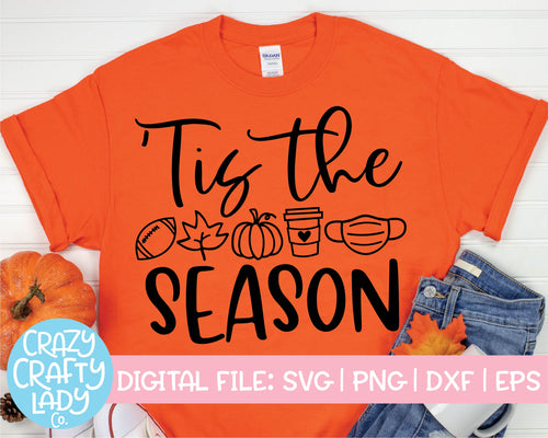'Tis the Season SVG Cut File