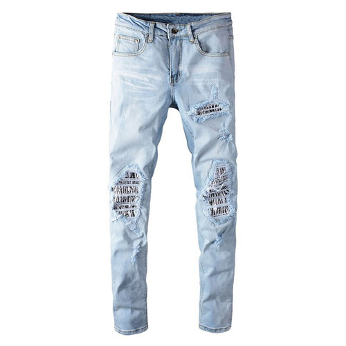 Slim Fit Zebra Patchwork Jeans
