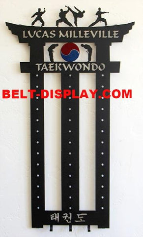 A totally Utter Unsurpassed Taekwondo Belt Display | MEDAL-DISPLAY.COM