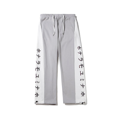leg sweatpants loose knitted trousers