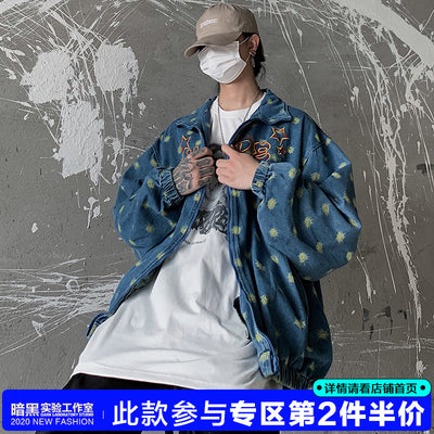 Cotton letter embroidery stand-up collar jacket