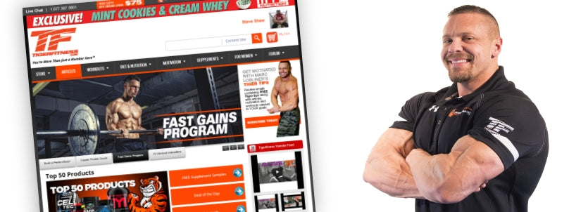 Boom! The Tiger Fitness Content Site is Here