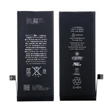 iPhone 8 Replacement Battery (4168111423552)