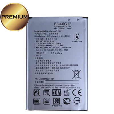 LG K20 Plus Replacement Battery