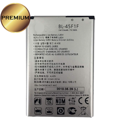 LG Aristo MS210 Replacement Battery