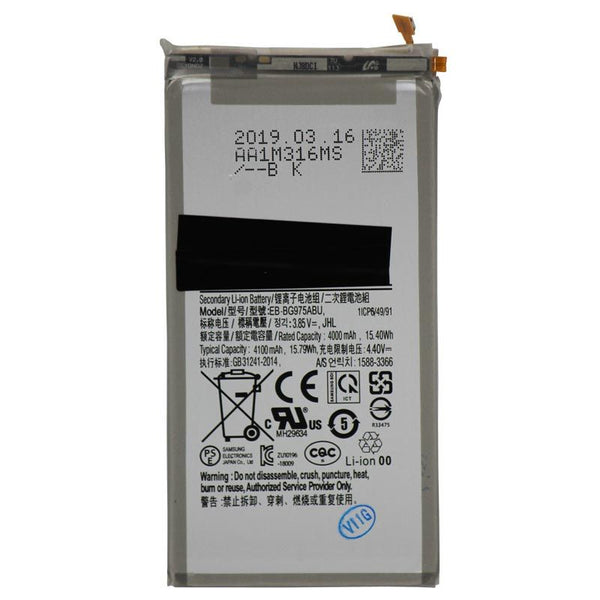 Replacement Battery for Samsung Galaxy S10 Plus