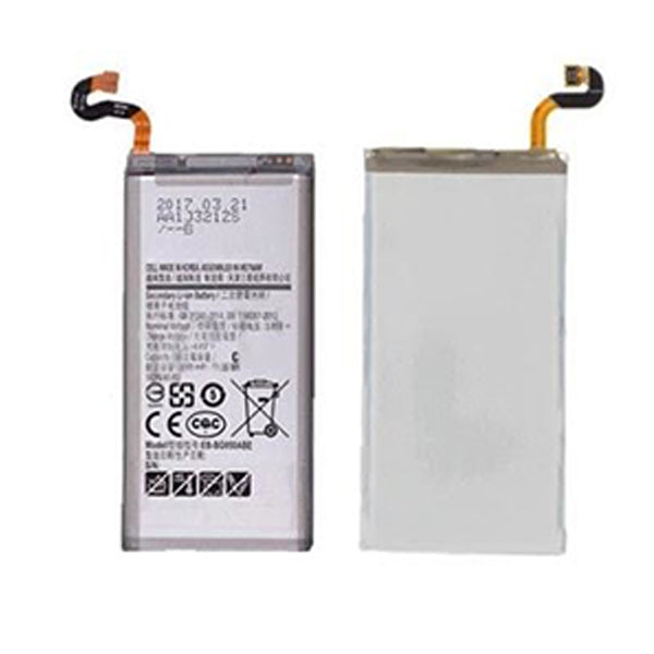 STEC Premium Battery For Galaxy S8