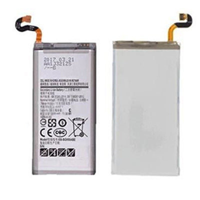STEC Premium Battery For Galaxy S8 Plus
