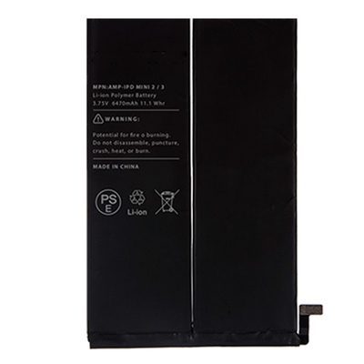 STEC Premium Battery for iPad Mini 2 / 3