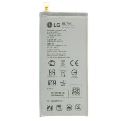 STEC Premium Battery For LG Stylo 5