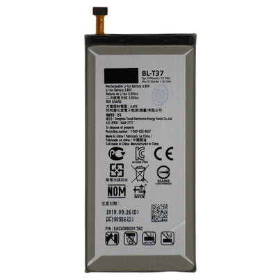 STEC Premium Battery For LG V40