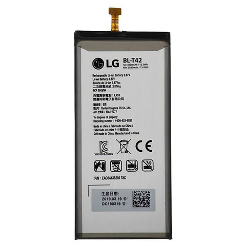 STEC Premium Battery For LG V50