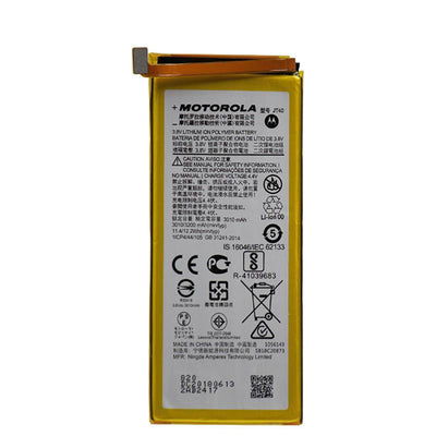 STEC Premium Battery for Motorola Moto G6 Plus