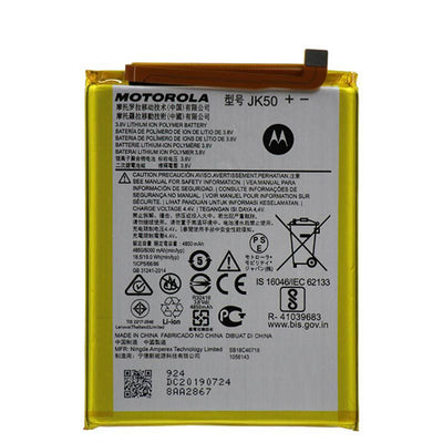STEC Premium Battery For Motorola Moto G7 Power